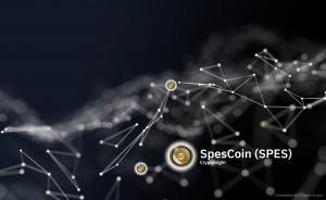 SpesCoin