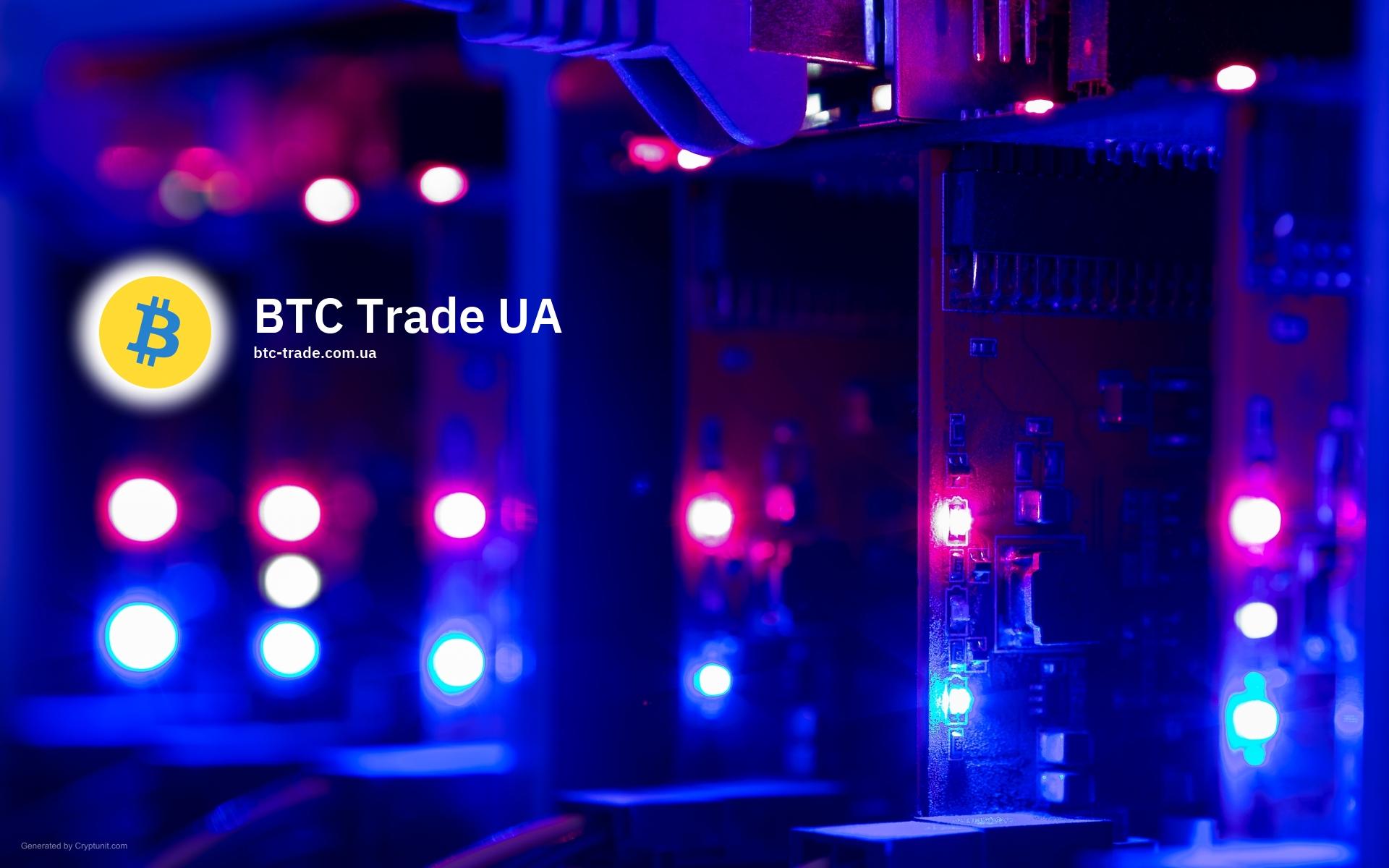 BTC Trade UA exchange